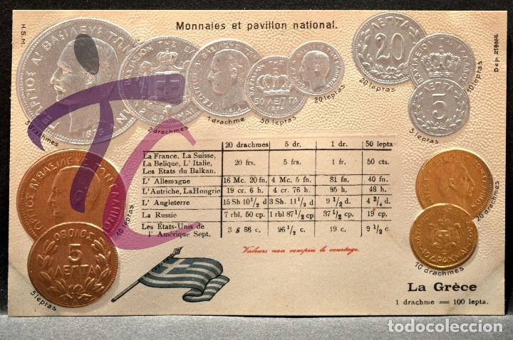 ANTIGUA POSTAL PABELLON NACIONAL FRANCIA MONEDAS DEL MUNDO GRECIA (Postales - Postales Temáticas - Especiales)