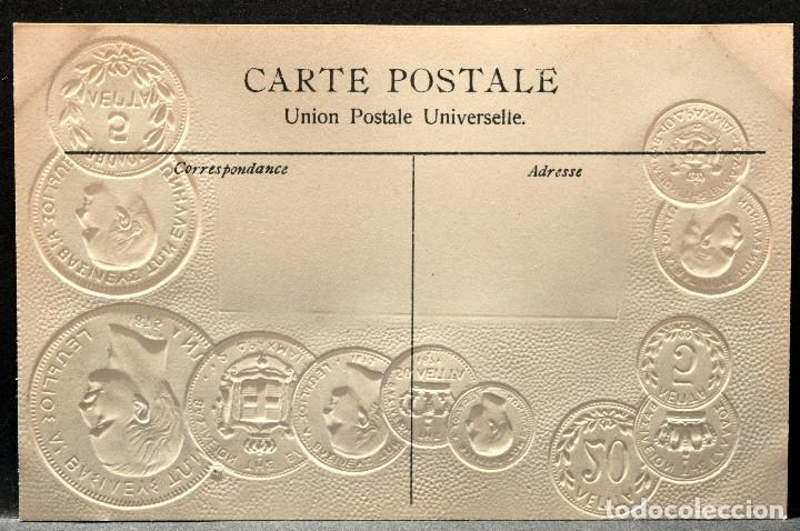 Postales: ANTIGUA POSTAL PABELLON NACIONAL FRANCIA MONEDAS DEL MUNDO GRECIA - Foto 2 - 177529520