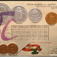 Postales: ANTIGUA POSTAL PABELLON NACIONAL FRANCIA MONEDAS DEL MUNDO HUNGRIA. Lote 177529538