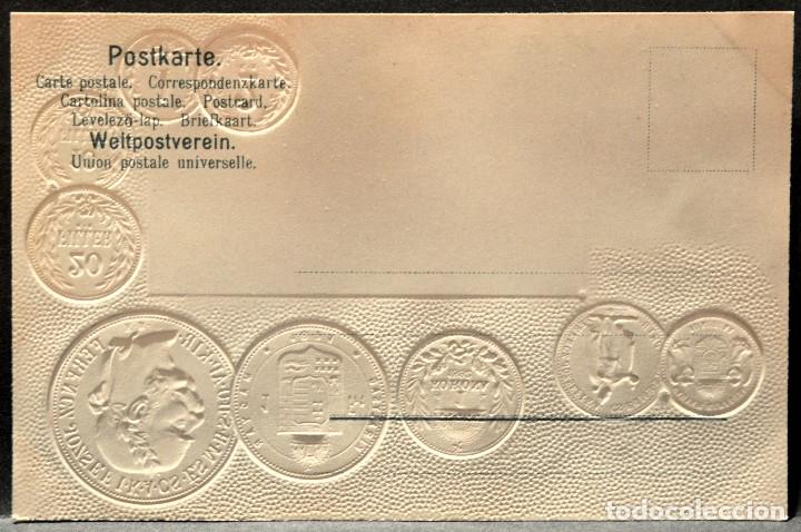 Postales: ANTIGUA POSTAL PABELLON NACIONAL FRANCIA MONEDAS DEL MUNDO HUNGRIA - Foto 2 - 177529538