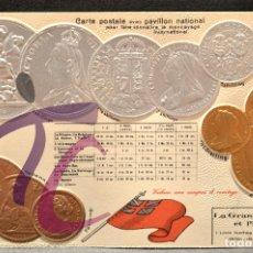 Postales: ANTIGUA POSTAL PABELLON NACIONAL FRANCIA MONEDAS DEL MUNDO INGLATERRA GRAN BRETAÑA E IRLANDA. Lote 177529577