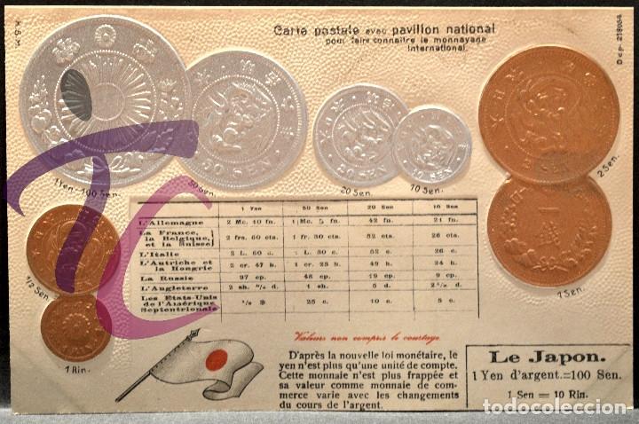 ANTIGUA POSTAL PABELLON NACIONAL FRANCIA MONEDAS DEL MUNDO JAPON (Postales - Postales Temáticas - Especiales)