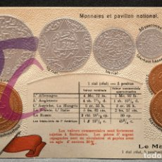 Postales: ANTIGUA POSTAL PABELLON NACIONAL FRANCIA MONEDAS DEL MUNDO MARRUECOS. Lote 177529598