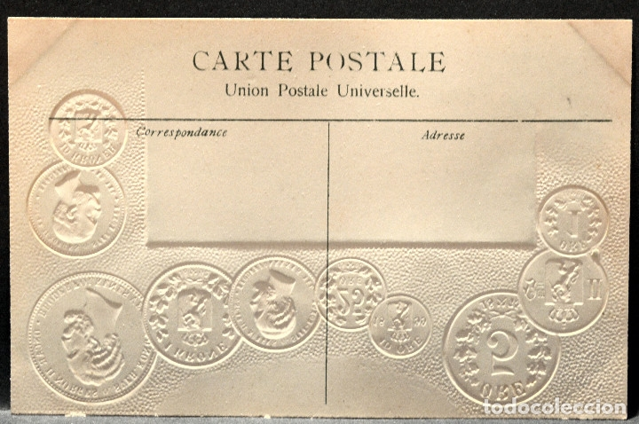 Postales: ANTIGUA POSTAL PABELLON NACIONAL FRANCIA MONEDAS DEL MUNDO NORUEGA - Foto 2 - 177529607