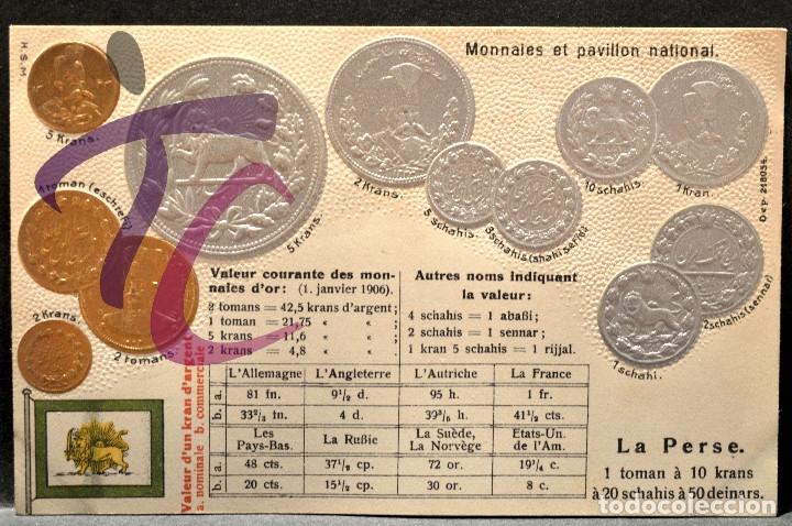 ANTIGUA POSTAL PABELLON NACIONAL FRANCIA MONEDAS DEL MUNDO PERSIA (Postales - Postales Temáticas - Especiales)