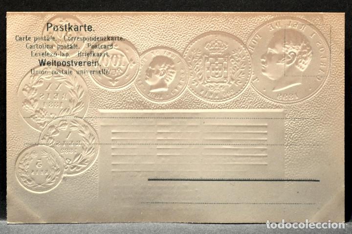 Postales: ANTIGUA POSTAL PABELLON NACIONAL FRANCIA MONEDAS DEL MUNDO PORTUGAL - Foto 2 - 177529632