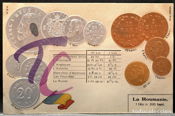 ANTIGUA POSTAL PABELLON NACIONAL FRANCIA MONEDAS DEL MUNDO RUMANIA (Postales - Postales Temáticas - Especiales)