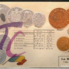 Postales: ANTIGUA POSTAL PABELLON NACIONAL FRANCIA MONEDAS DEL MUNDO RUMANIA. Lote 177529635