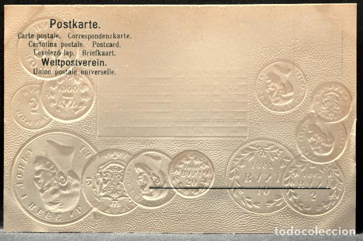 Postales: ANTIGUA POSTAL PABELLON NACIONAL FRANCIA MONEDAS DEL MUNDO RUMANIA - Foto 2 - 177529635