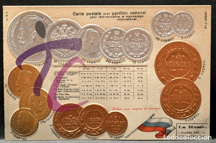 ANTIGUA POSTAL PABELLON NACIONAL FRANCIA MONEDAS DEL MUNDO RUSIA (Postales - Postales Temáticas - Especiales)