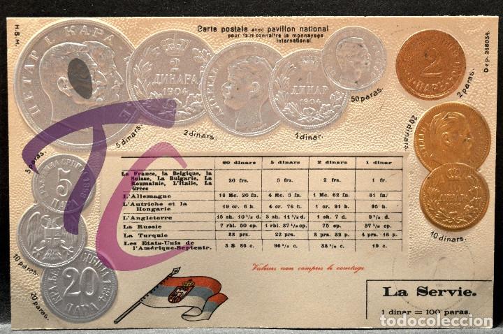 ANTIGUA POSTAL PABELLON NACIONAL FRANCIA MONEDAS DEL MUNDO SERVIA (Postales - Postales Temáticas - Especiales)