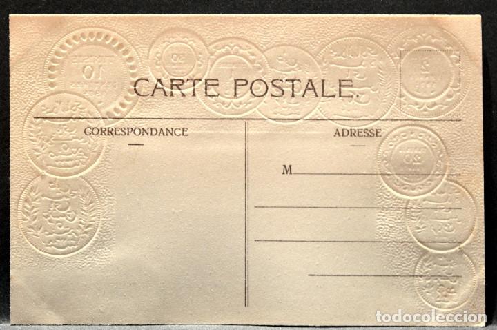 Postales: ANTIGUA POSTAL PABELLON NACIONAL FRANCIA MONEDAS DEL MUNDO TUNEZ - Foto 2 - 177529672