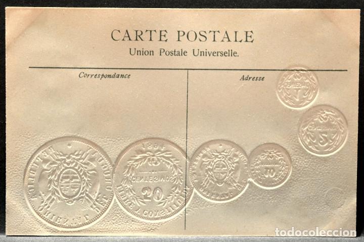 Postales: ANTIGUA POSTAL PABELLON NACIONAL FRANCIA MONEDAS DEL MUNDO URUGUAY - Foto 2 - 177529702