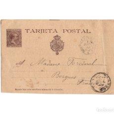 Postales: TARJETA POSTAL. BERGUER. SELLO PELÓN. 1892. Lote 177731169