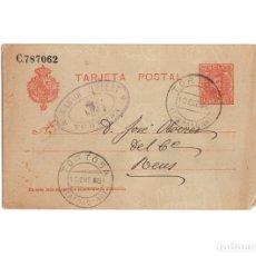 Postales: TORTOSA.(TARRAGONA).- TARJETA POSTAL. MARTIN CLABERT TORTOSA 1906.. Lote 177731679
