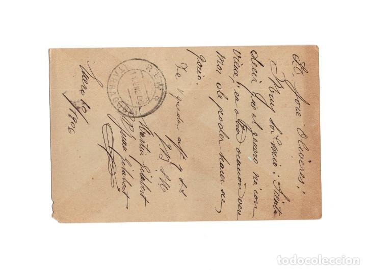 Postales: TORTOSA.(TARRAGONA).- TARJETA POSTAL. MARTIN CLABERT TORTOSA 1906. - Foto 2 - 177731679