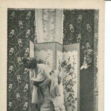 Postales: JOVEN ESPIANDO A SU PRIMA.. Lote 178215982