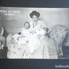 Postales: POSTAL FAMILIA REAL ESPAÑOLA. REINA Y SUS HIJOS. MONARQUÍA ALFONSO XIII. . Lote 178581026