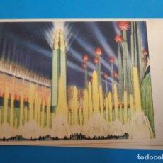 Postales: BONITA POSTAL. FUENTE LUMINOSAS. MUY XANADU. EXCLUSIVAS MONTERO. BARCELONA. SIN USO. Lote 178648940