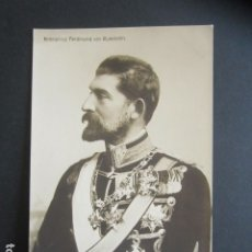 Postales: POSTAL MONARQUÍA RUMANÍA. FAMILIA REAL RUMANÍA. ROMANIA ROYALTY POSTCARD.. Lote 178675232