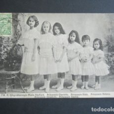 Postales: POSTAL MONARQUÍA LUXEMBURGO. FAMILIA REAL LUXEMBURGO. LUXEMBOURG ROYALTY POSTCARD.. Lote 178679717