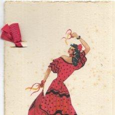 Postales: == N241 - BONITA POSTAL CON LAZO DE TELA - SEVILLA- 1945. Lote 181670591