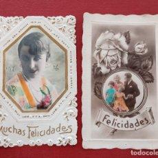 Postales: PAREJA DE BONITAS POSTALES DE FELICITACIONES. EN RELIEVE. Lote 183087418