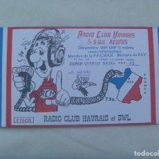 Postales: POSTAL DE RADIOAFICIONADO . NORMANDIA, FRANCIA. Lote 183228438
