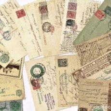 Postales: LOTE DE 125 ENTEROS POSTALES DE VARIOS PAÍSES (ESPAÑA, URSS, EEUU, MÉXICO, FRANCIA). Lote 183434911