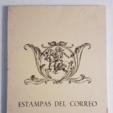 Postales: ESTAMPAS DEL CORREO 12 POSTALES ILUSTRADAS ED. DIRECCION GENERAL DE CORREOS Y TELECOMUNICACIONES. Lote 183646977