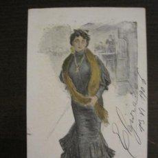 Postales: POSTAL ANTIGUA ILUSTRADA POR UTRILLO-REVERSO SIN DIVIDIR-VER FOTOS-(64.424). Lote 183701311