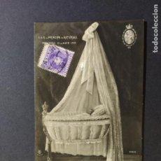 Postales: MONARQUIA - S.A.R EL PRINCIPE DE ASTURIAS 10 MAYO 1907-POSTAL FOTOGRAFICA -(64.629). Lote 184051172