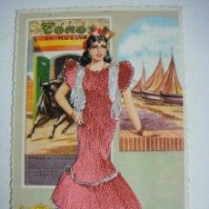 Postales: POSTAL ANTIGUA BORDADA TOROS EN HUELVA. Lote 187627521