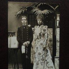 Cartes Postales: POSTAL ALFONSO XIII Y Mª CRISTINA DE HABSBURGO - 1901 - NO CIRCULADA - PALOMEQUE. Lote 189110075