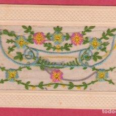 Postales: AD452 POSTAL BORDADA CON FLORES EN FORMA DE SOBRE. Lote 190799132