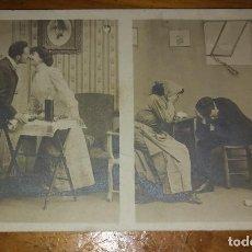 Postales: MATRIMONIO, ANTES Y DESPUÉS. POSTAL FOTOGRÁFICA.. Lote 190858557