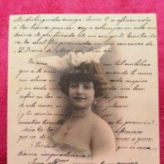Postales: CLICHÉ WALERY. PARÍS. MARGUERITTA. MUNUERA. POESIA DE EMILIO MORA PREMIADA DIARIO DE MURCIA.. Lote 191311598
