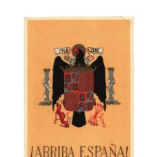 Postales: ARRIBA ESPAÑA.- POR J.CABAÑAS.. Lote 191423877