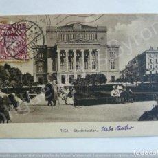 Postales: POSTAL ESPERANTO. RIGA. STADTTHEATER. Lote 191469245
