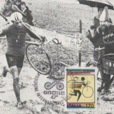 Postales: LOTE V-POSTAL CICLOCROS BICICLETA CICLISMO MATA SELLOS. Lote 191795070