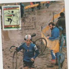 Postales: LOTE V-POSTAL CICLOCROS BICICLETA CICLISMO MATA SELLOS. Lote 191795097
