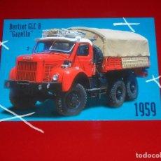 Postales: POSTAL CAMION BERLIET GBC 8 GAZELLE CARTE POSTALE INTROUVABLE NO ÉCRITE NOUVEAU ABSOLUTAMENTE NUEVA. Lote 192111928