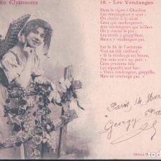 Postales: POSTAL VIEILLES CHANSONS - 16 LES VENDANGES - EDITION PHOTOTYPI BERGERET. Lote 192363358