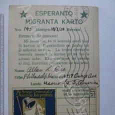 Postales: POSTAL ESPERANTO. CIRCULADA EN 1924. Lote 192485351