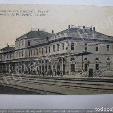 Postales: POSTAL ESPERANTO. PLOVDIV. BULGARIA. ESTACIÓN. Lote 192488415