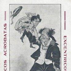 Postales: POSTAL THE ALLTONA BROS. COMICOS ACROBATAS. EXCENTRICOS. ILUSTR. ROMÁN. 14X9 CM.. Lote 194287197