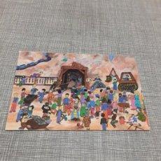 Postales: POSTAL CON IMAGEN PINTADA POR NIÑOS DE NACIONES UNIDAD CONTRA EL HAMBRE . Lote 194515675