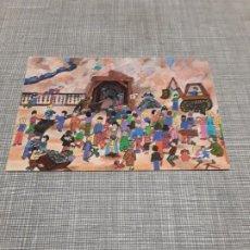 Postales: POSTAL CON IMAGEN PINTADA POR NIÑOS DE NACIONES UNIDAD CONTRA EL HAMBRE . Lote 194515757