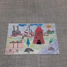 Postales: POSTAL CON IMAGEN PINTADA POR NIÑOS DE NACIONES UNIDAD CONTRA EL HAMBRE . Lote 194516256
