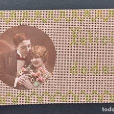 Postales: ANTIGUA TARJETA POSTAL FELICIDADES. COSIDA. Lote 194692550